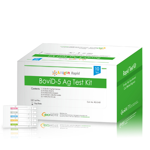 Rapid BoviD-5 Ag Test Kit  |Products|TEST & ELISA|Rapid Test