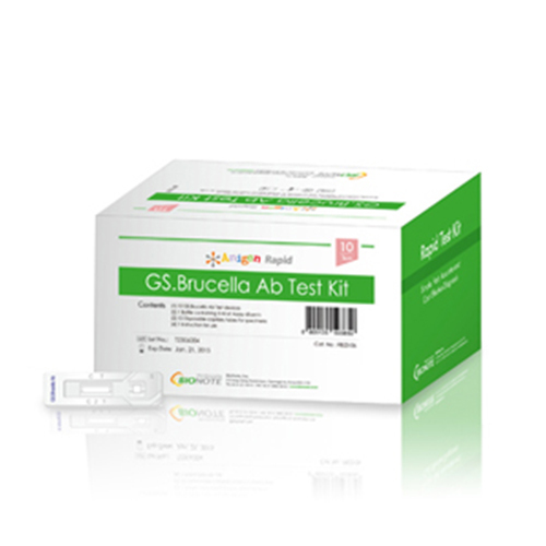 Rapid GS. Brucella Ab Test Kit  |Products|TEST & ELISA|Rapid Test